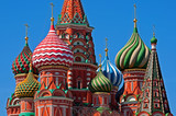 Moscow Saint Basil Cathedral cupola - 52349640