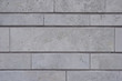 Modern new wall of limestone closeup