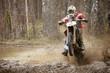 Motocross madness - 52357427