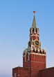 Spasskaya tower or Savior's tower of Moscow Kremlin,  Russia