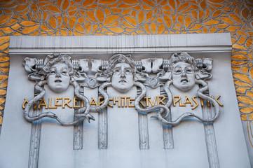 Entrance fresco at Secession in Vienna