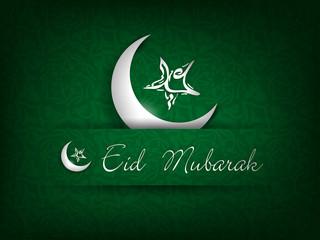 Arabic Islamic Calligraphy of shiny text Eid Mubarak with moon o