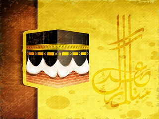 Arabic Islamic Calligraphy of text Ramadan Kareem or Ramazan Kar