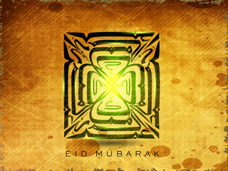 Arabic Islamic Calligraphy of  text Eid Mubarak on grungy yellow