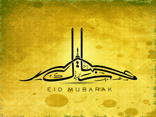 Arabic Islamic Calligraphy of  text Eid Mubarak on grungy yellow