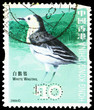 Chinese post stamp