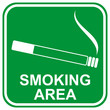 Smoking Area (I)