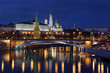 Panorama of Moscow Kremlin in the evening.
