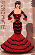Spanish flamenco girl postcard, vector illustration
