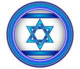Embroidered button on the Israel Flag.Vector