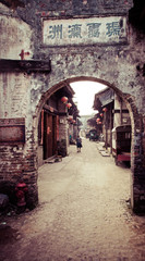 Traditional chinese village street view