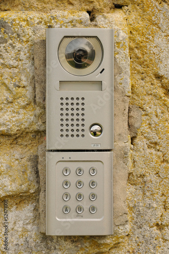 close up of an electronic lock