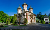 The Sinaia Monastery - side view poster