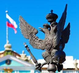 The symbol of the Russian Empire