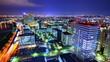 Fukuoka, Japan Cityscape Time lapse