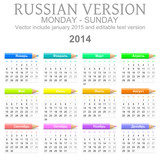 2014 crayons calendar russian version