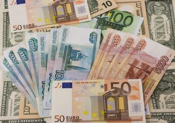 Много разных денег