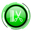 barber green circle glossy icon