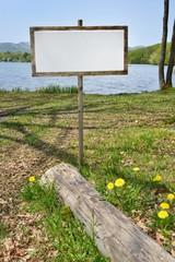 湖畔のフレーム B
