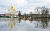 East Chapel in Peterhof palace, St. Petersburg, Russia