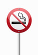No smoking area traffic sign