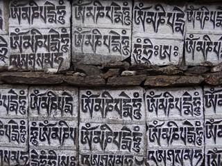 Sanskrit - pierres au Népal