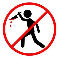 No murder