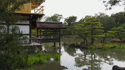 Japanischer Tempel Kinkakujicho