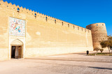 Old Persian citadel of Karim Khan in Shiraz, Iran.