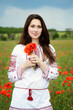 brunette with poppies