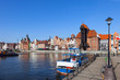 Old boat on the background panorama of Gdansk, Poland