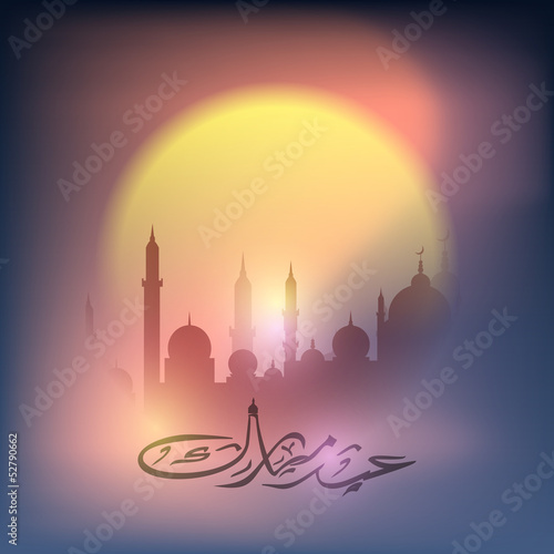 Arabic Islamic Calligraphy of text Eid Mubarak with silhouette o