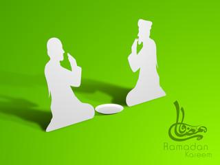 Arabic Islamic calligraphy of text Ramadan Kareem and Ramazan K