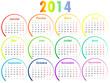 "Calendrier 2014 ""Cercles Multicolores"""