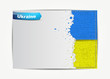 Stitched Ukraine flag with grunge paper frame for your text.