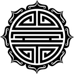 SShou - Chinesisches Glücks Symbol, Langes Leben