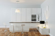 White Luxury Hi-Tech Kitchen With Bar (Frame Version)