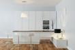 White Luxury Hi-Tech Kitchen With Bar (Frame Version)