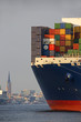 canvas print picture - Containerriese in Hamburg