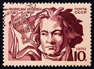 Postage stamp Russia 1970 Ludwig van Beethoven