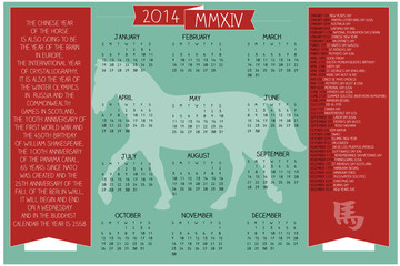 2014 year of the horse calendar