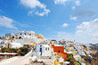 Oia village on Santorini island