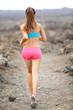 Trail runner woman running cross-country run