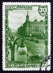 Postage stamp Russia 1947 Pushkin Square, Moscow