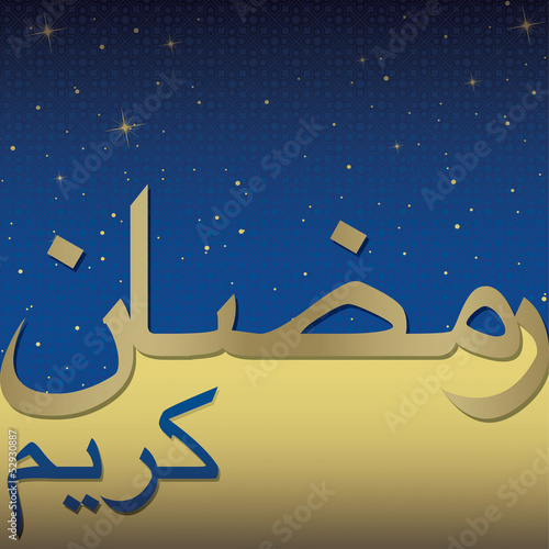 Eid Mubarak card in vector format.