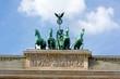 Brandenburg Tor (Berlin)