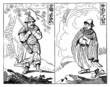Traditional China : Warrior & Trader