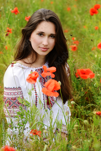 lady in the  poppies  field