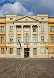 The Parliament of Croatia Facade