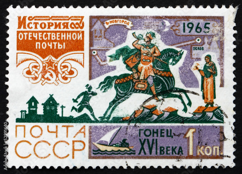 Postage stamp Russia 1965 Post Rider, 16th Century